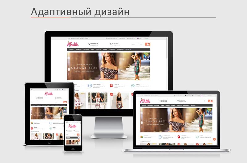2_butik.kreativ.pro.jpg